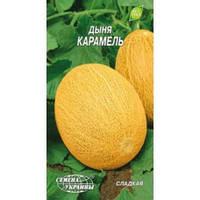 Дыня Карамель 2 г