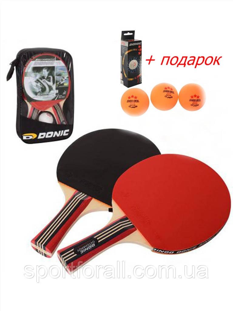 Ракетки для настольного тенниса в чехле  2 штукиDNC WALDNER + подарок 6 мячиков