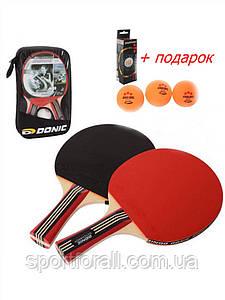 Ракетки для настільного тенісу в чохлі 2 штуки DONIC WALDNER + подарунок 6 м'ячиків