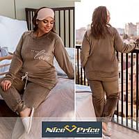 Женская пижама/домашний костюм теплый,большие размеры 50-52 54-56 58-60 62-64 66-68