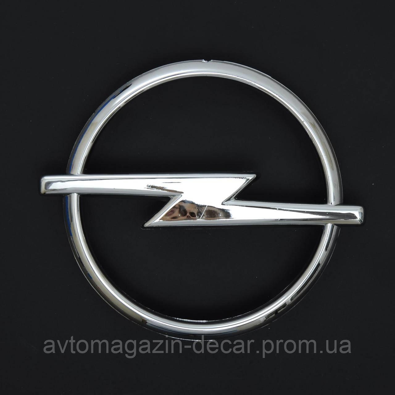 "Эмблема  ""Opel""  98х118мм\пластик\пукля 5шт (Vectra B,Astra II перед.выгнутая)"