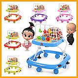 Дитячі ходунки музичні M 0541C-6, дуга з підвісками музика, світло, рожеві Дитячі ходулі, фото 2