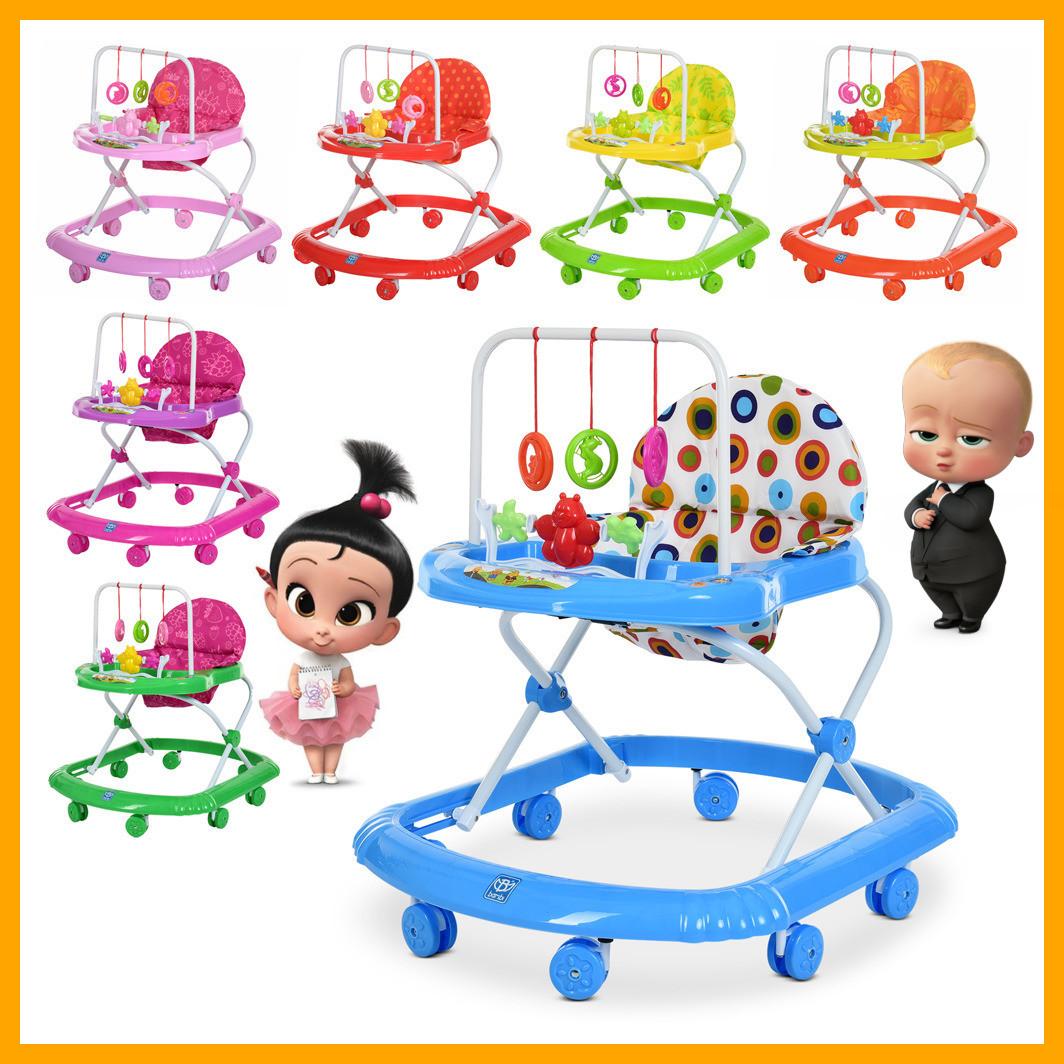 Дитячі ходунки з ігровою панеллю M 0591A 7 кольорів ходулі Дитячі