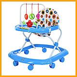 Дитячі ходунки з ігровою панеллю M 0591A 7 кольорів ходулі Дитячі, фото 3