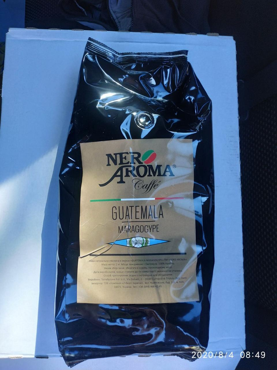 Кофе в зернах Nero Aroma Guatemala Maragogype,1 кг (моносорт арабики)