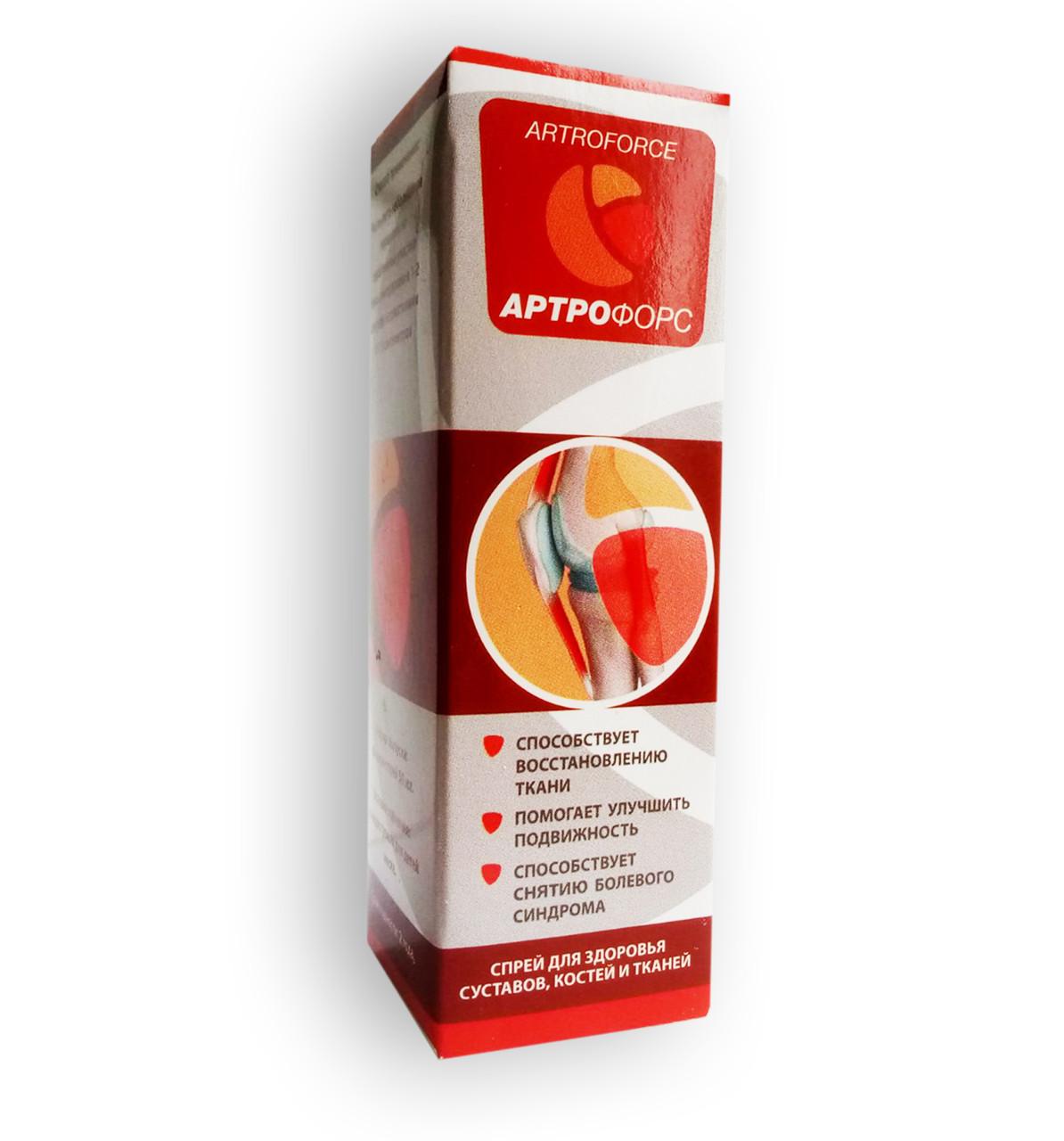 Артрофорс спрей для здоровья суставов, костей и тканей