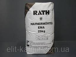 Печной раствор Rath ЕМА