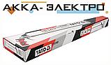 Пистолет для пены с длинным носиком 500мм YATO YT-67460, фото 3