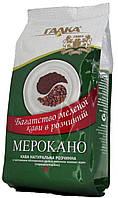 """Кофе натуральный растворимый порошкообразный """"Галка"""" Мерокано 90г."""