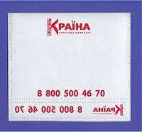 производство кармашков с логотипом для техосмотра и автостраховки