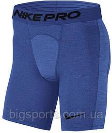 Шорты компрессионные муж. Nike Pro Training Shorts Blue (арт. BV5635-480)