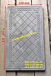 Колосник чугунный, чугунное литье (400 мм) печи, мангалы, барбекю, котлы, камин, фото 7