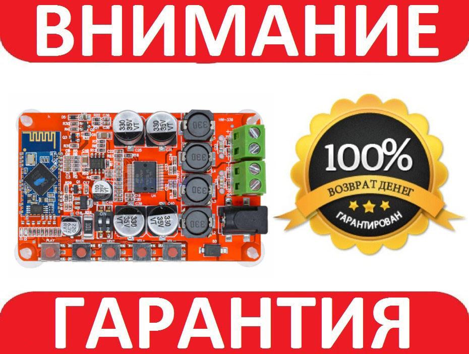 Цифровой усилитель TDA7492