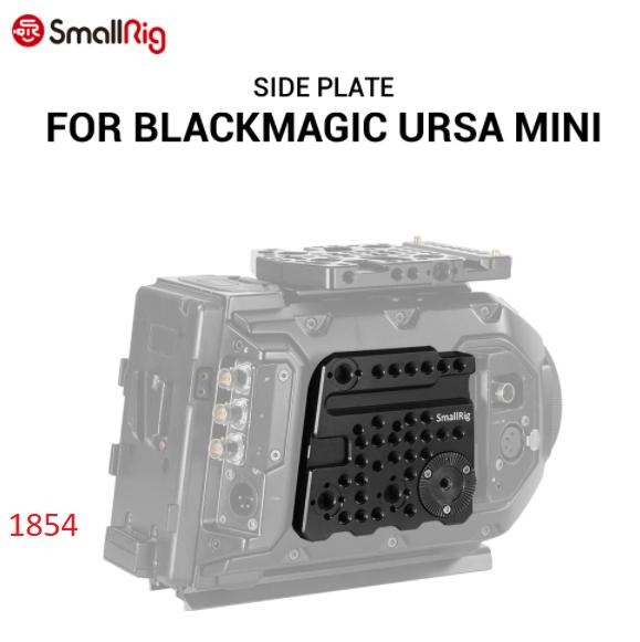 SmallRig Side Plate for Blackmagic URSA Mini, URSA MINI PRO 1854 (APS1854C)