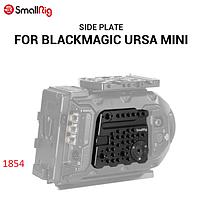 SmallRig Side Plate for Blackmagic URSA Mini, URSA MINI PRO 1854 (APS1854C), фото 1