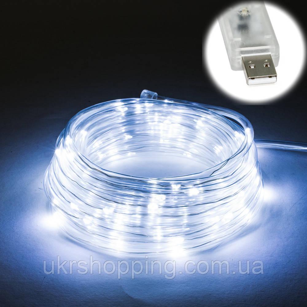 Розпродаж!  світлодіодна зовнішня ЛЕД гірлянда (холодний білий, дюралайт, від USB, 100 LED, 9 м, прозора)