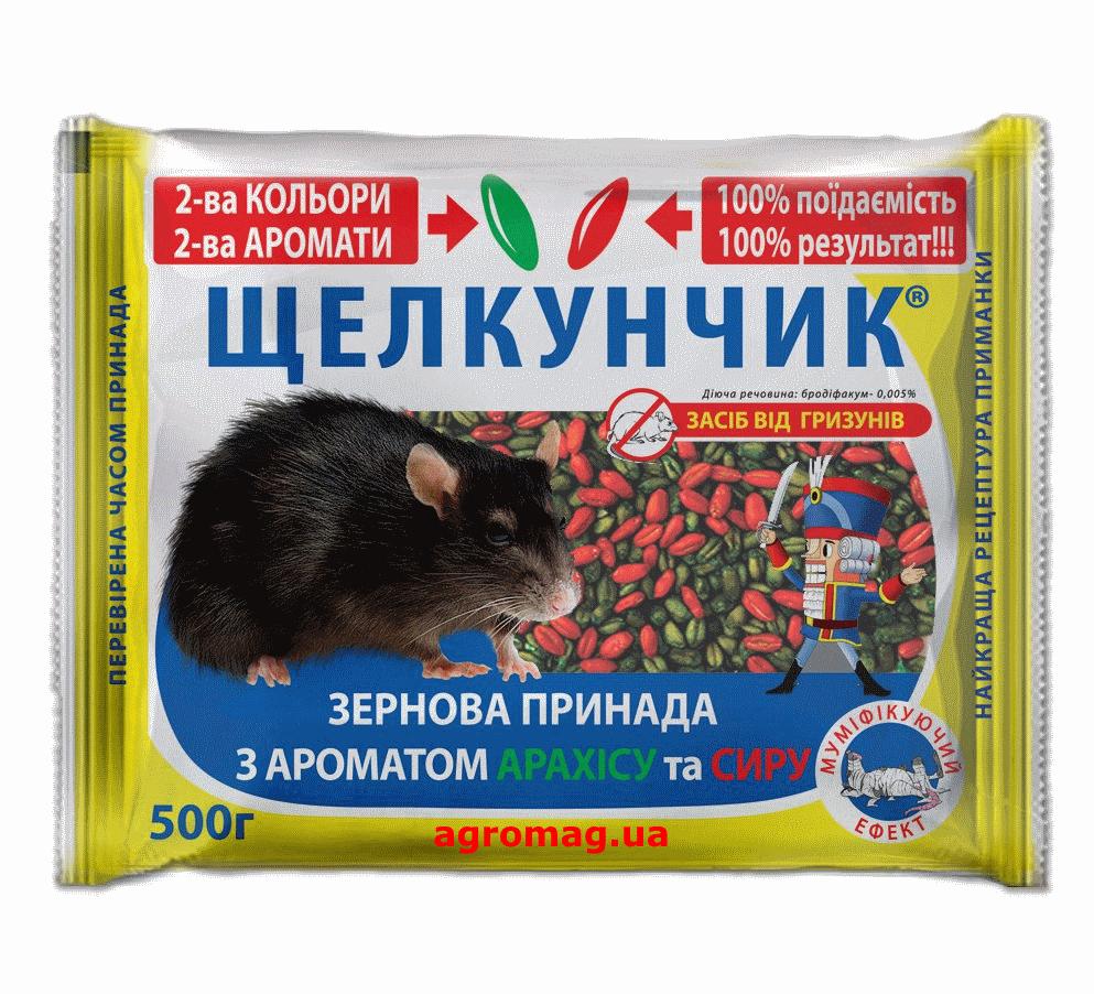 Родентицид Щелкунчик зерно микс, 500 г — готовая к применению приманка для уничтожения крыс и мышей
