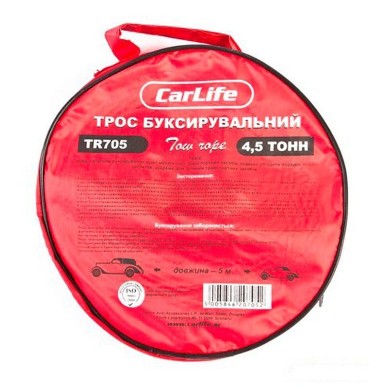 Трос буксировочный CARLIFE TR705 4,5 т 5 м в сумке