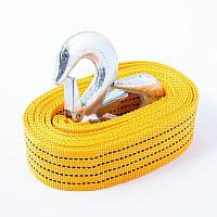 Трос буксировочный CARLIFE TR706P 3 т 5,5 м в пакете, фото 1