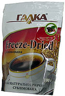 "Кофе натуральный растворимый сублимированный ""Галка"" ""Freeze-Dried"" 100г."
