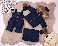 Детский зимний комбинезон тройка синий с натуральным мехом енота 0-2 года