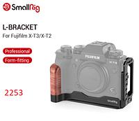 SmallRig L-Bracket for Fujifilm X-T3 and X-T2 Camera 2253, фото 1