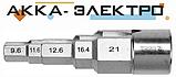 "Ключ ступенчатый для монтажа кранов американок 1/2"" YT-03317, фото 2"