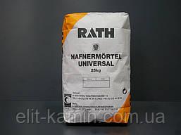 Печная смесь Rath universal hafnermortel