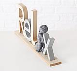 Декоративний напис з фігурою Будди (Home/Relax) МДФ 38*16 см, фото 7
