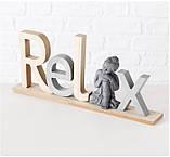Декоративний напис з фігурою Будди (Home/Relax) МДФ 38*16 см, фото 5