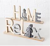 Декоративний напис з фігурою Будди (Home/Relax) МДФ 38*16 см, фото 9