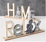 Декоративний напис з фігурою Будди (Home/Relax) МДФ 38*16 см, фото 10