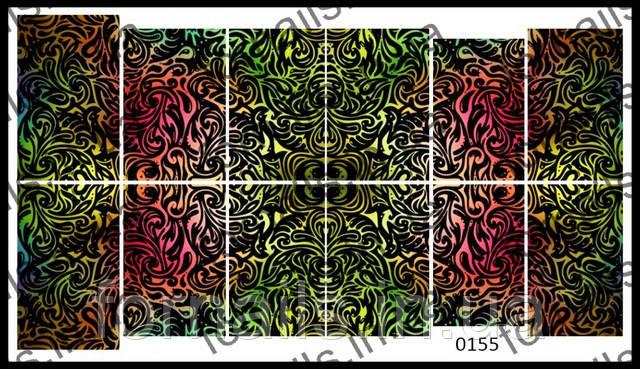 Слайдер дизайн №0155