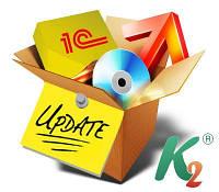1С Управление небольшой фирмой для Украины
