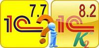 1C8:Бухгалтерия 8 для Украины. Учебная версия. Издание 2