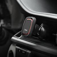 Автодержатель для телефона Hoco Lotto Series Magnetic Air Vent черный (CA23), фото 1