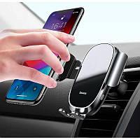 Автодержатель для телефона Baseus Smart Car Mount Cell Phone Черный (20779), фото 1