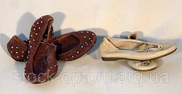 9d5311ad7d7f Лот детская обувь Zara. Сток детской обуви. - Сток оптом, женская и мужская