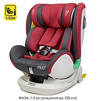 Детское автомобильное автокресло для новорожденных от 0 | Детское кресло в машину EL CAMINO ME 1081 RED