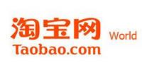 Покупки нa taobao и aliexpress
