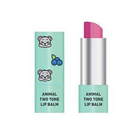 Skin79 Animal Two-Tone Lip Balm Blueberry - Двухцветный бальзам для губ