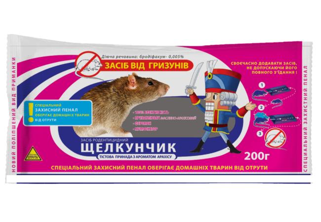 Щелкунчик тесто (колбаски) + пенал родентицид, 200 г — контейнер + приманка для уничтожения крыс и мышей