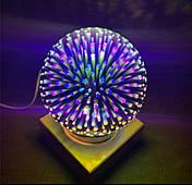 Куля нічник настільний з LED феєрверк\ 3d чарівний куля лампа, фото 3