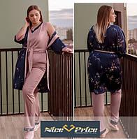 Женская пижама-тройка, шелк Армани 42-44,46-48,50-52 54-56,58-60,62-63,66-68