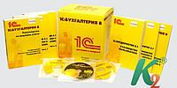 Услуги программирования в 1С8 Киев