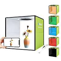 30х30х30см Photobox з підсвічуванням PU5032G