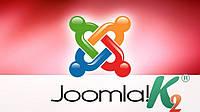 Создать сайт Joomla
