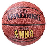 Мяч баскетбольный Spalding №7 PU NBA Gold