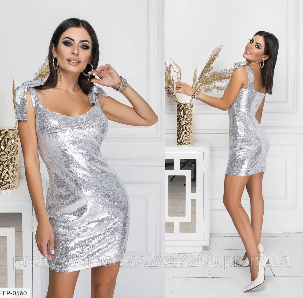 Шикарное платье в  пайетку