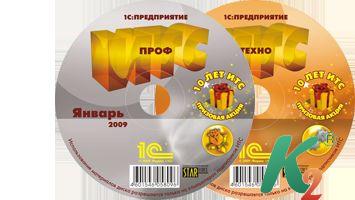 """1С: ИТС Техно (официальное информационно-техническое сопровождение программ """"1С"""") на 12 месяцев - ТОВ """"К2Р"""" в Киеве"""